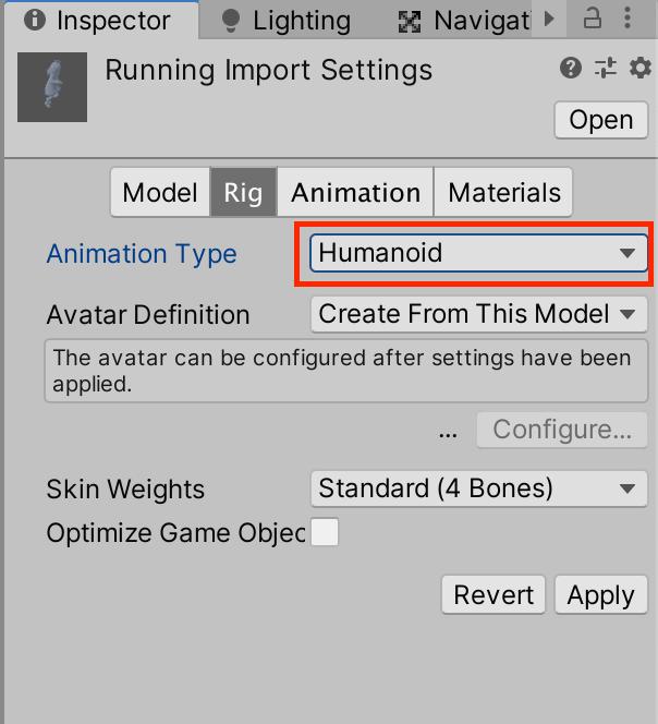 リグのアニメーションタイプをヒューマノイドにする