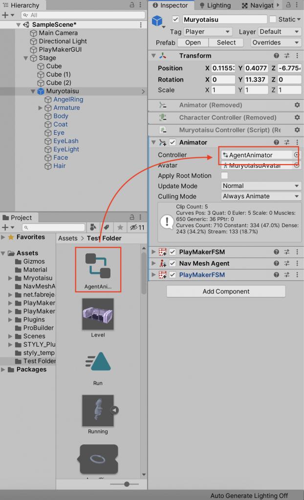 アニメーターを3Dモデルにアタッチする