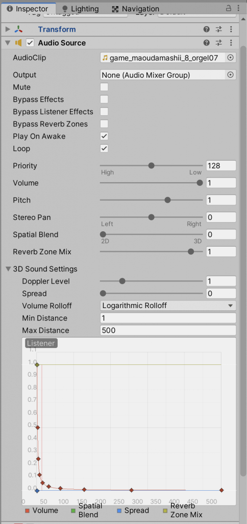 Audio Source component