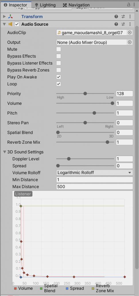 Audio Source component