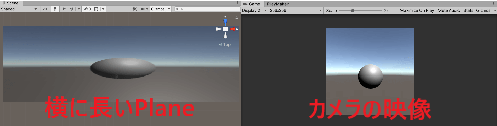 Camera image being stretched