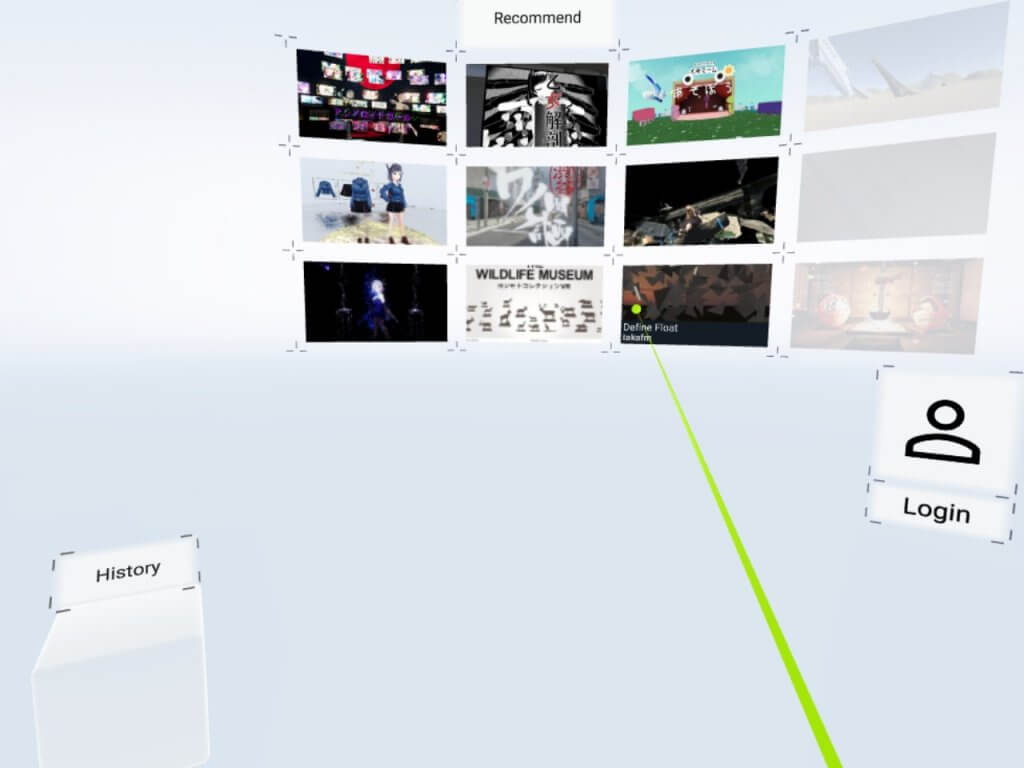 STYLY VR APP Home Screen