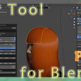 【DAZ Studio】③Hair Tool for Blenderで髪の毛を作る(後半)