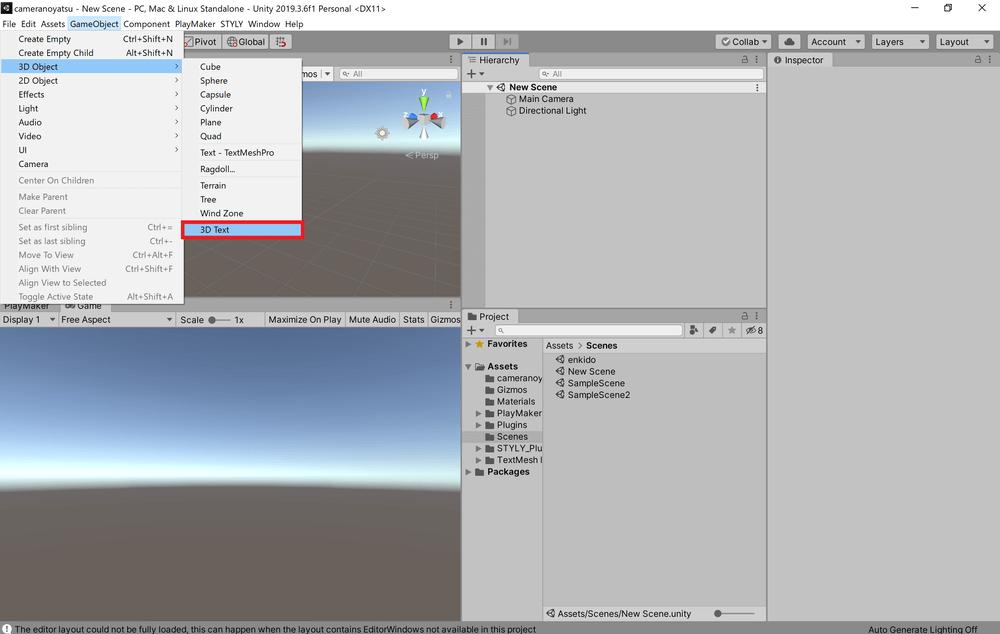 画面上部のタブからGameObjectをクリックし、3D Object→3D Textを選択