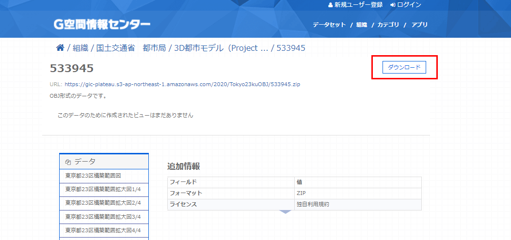Download the ZIP file