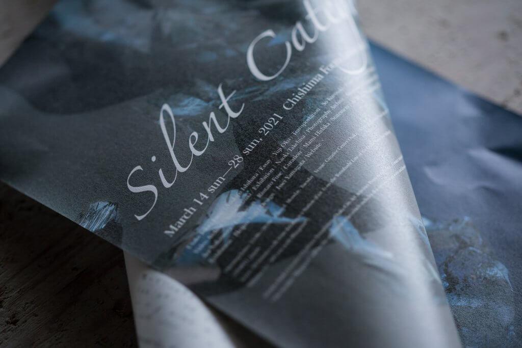 企画展『沈黙のカテゴリー』(2021)のフライヤー photo by Naoki Takehisa