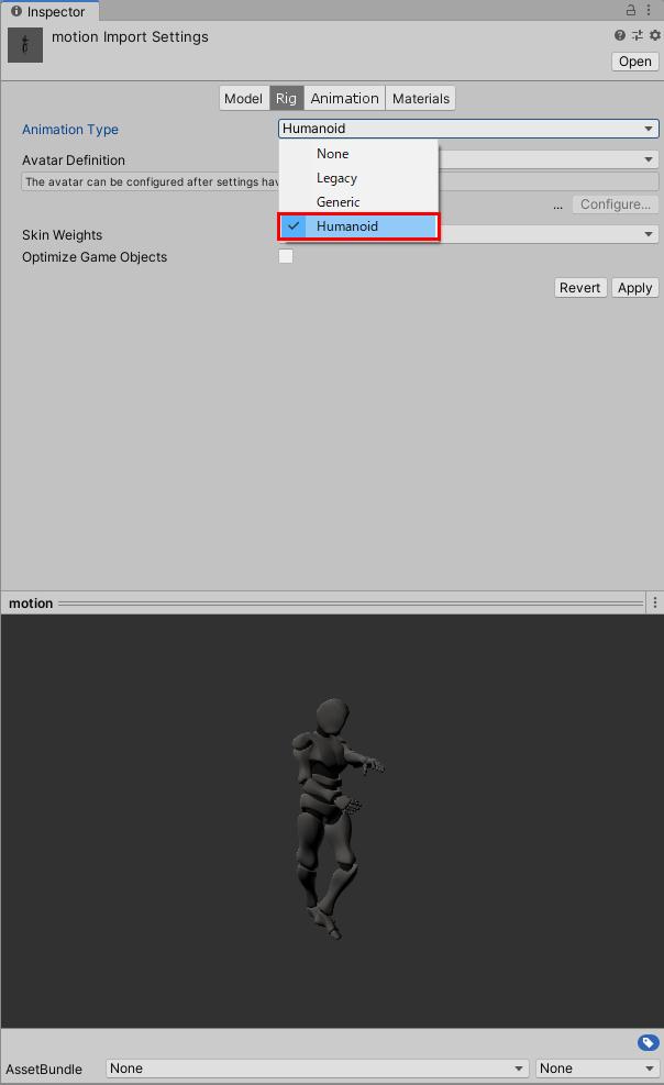 Avatar TypeをHumanoidに変更