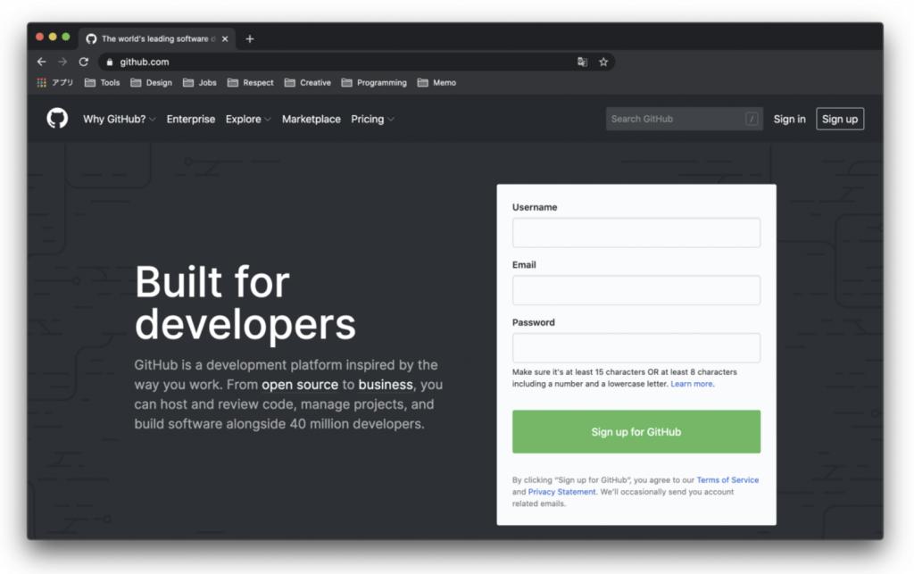 Top page of GitHub