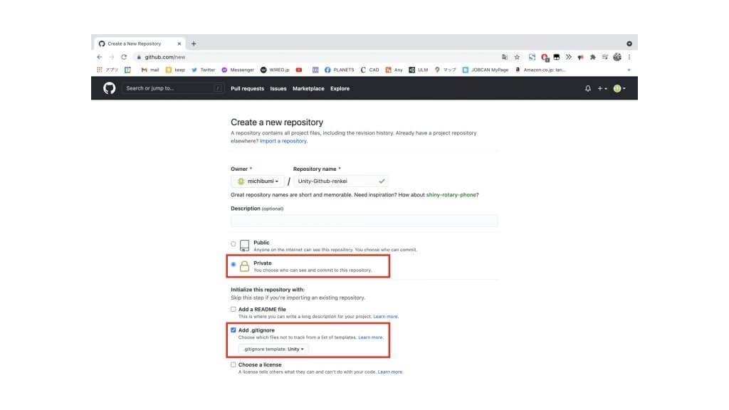 Repository settings screen