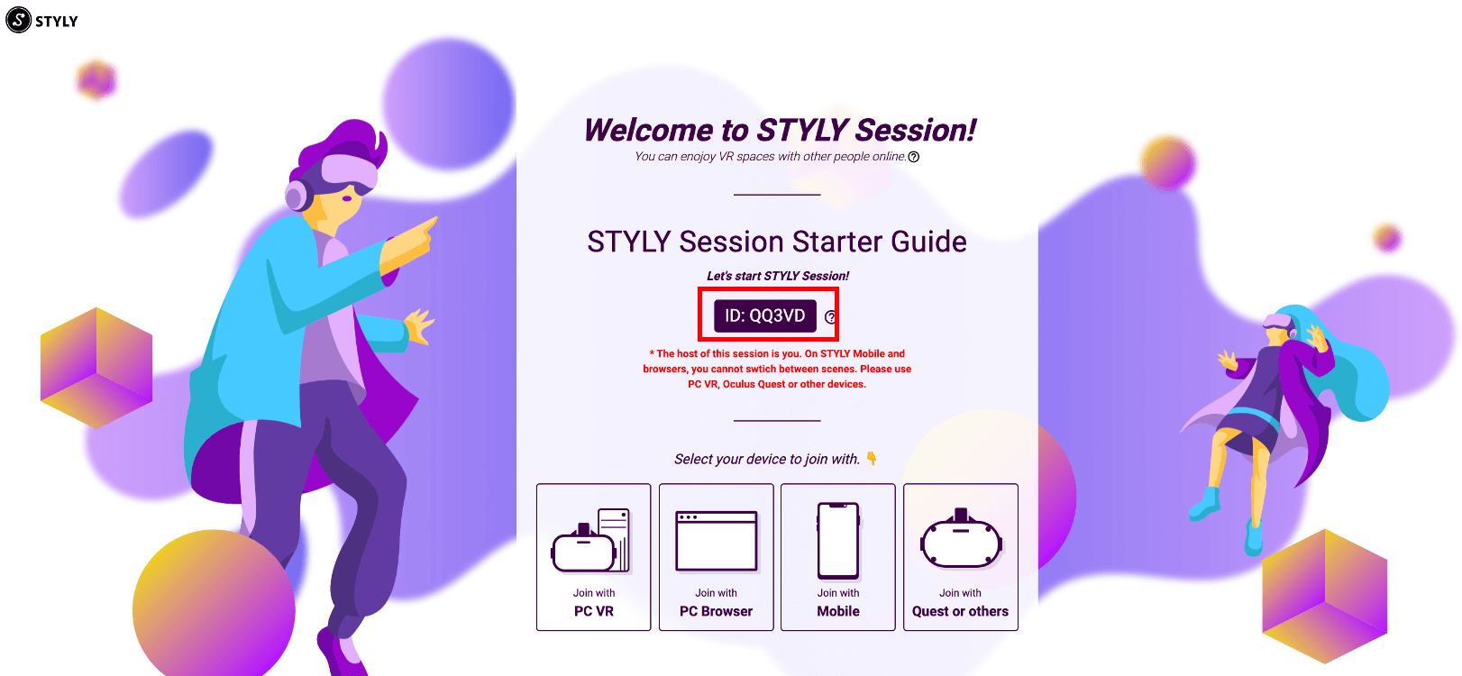 Session ID