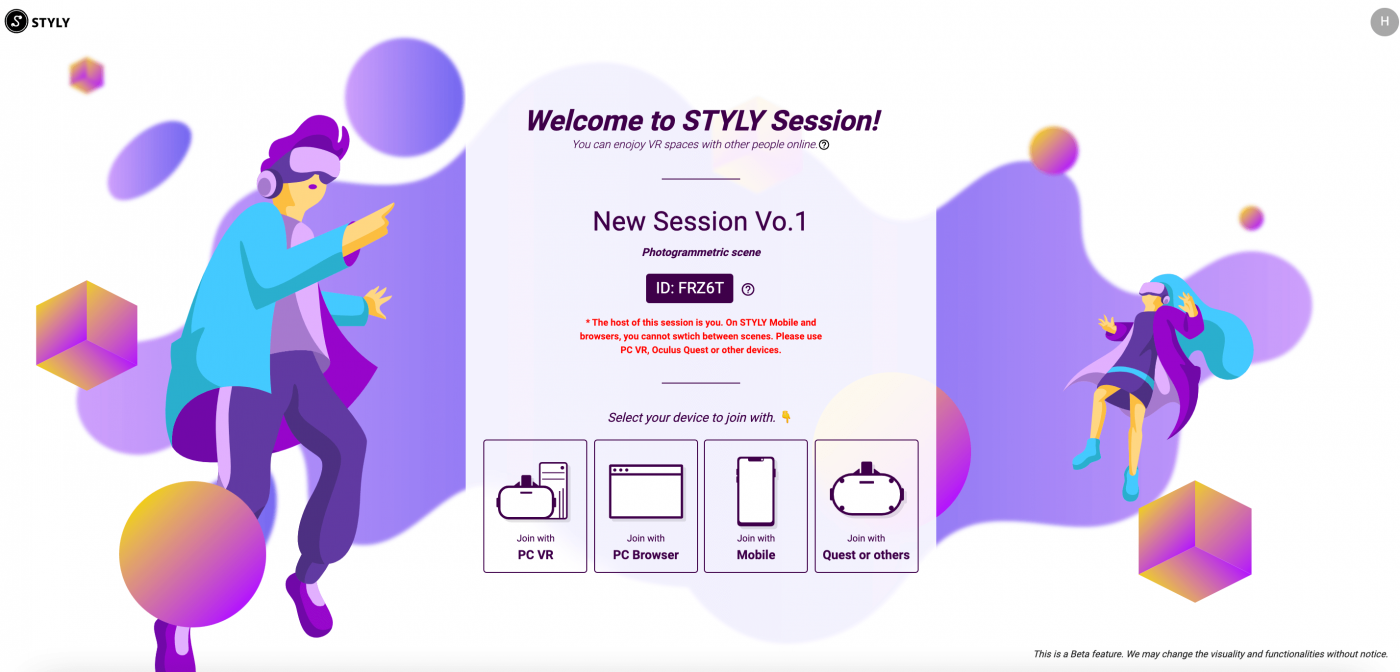 Session entry page