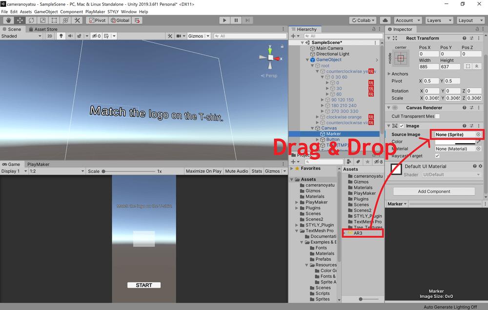 Projectウィンドウ上の画像をSource Imageにドラッグ&ドロップ