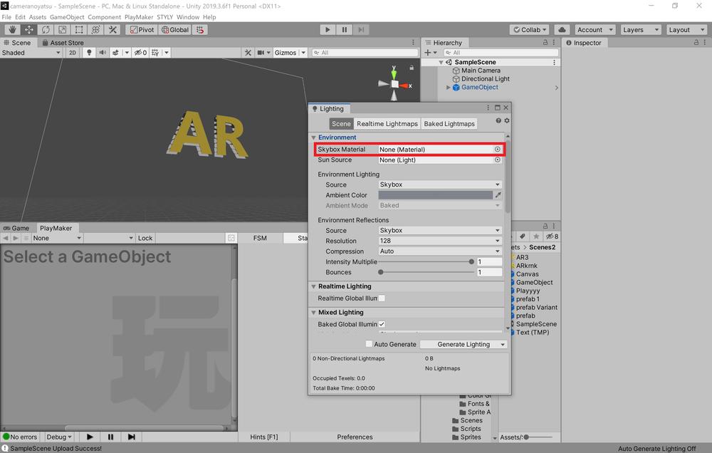 Lighting SettingsからSkybox MaterialをNone(Material)に変更